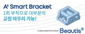 smartbracket_banner